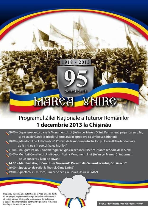 1decembrie_chisinau_program