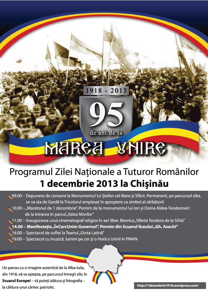 1 decembrie 2013 Chisinau
