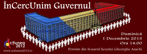 guvern_event